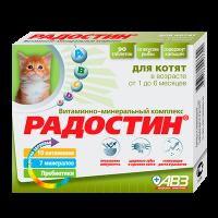 "Витамины ""Радостин"" 90т. д-котят"