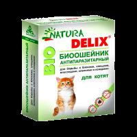 """Капли """"Натура - Деликс Био"""" д-котят 2 пип. * 0,5мл на холку от блох"""