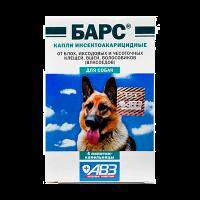 """АВЗ+ Капли """"Барс Форте"""" 1пип. д-собак на холку от блох"""