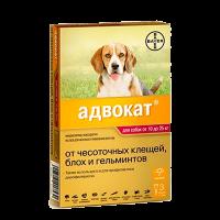 """BAYER Капли """"Адвокат"""" 1пип. д-собак от 10 до 25кг на холку  от блох,клещей,гельментов"""