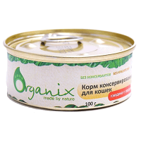 """Консервы """"Органикс"""" 100г д-кошек говядина-сердце"""