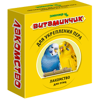 """Витамины для птиц """"Витаминчик"""" для пера 50гр."""