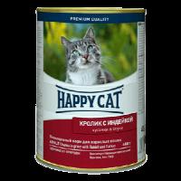 """Консервы """"Хеппи Кэт"""" 400г жесть д-кошек Кролик-Индейка кусочки в соусе"""