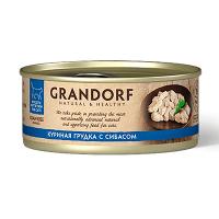 """Консервы """"GRANDORF"""" 70г д-кошек 75% мяса куриная грудка-сибас"""
