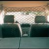 TRIXIE А/м Сетка-барьер в багажник д-собак 1*1м (1312)