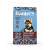 "Сухой корм ""Banters"" Puppy Junior 15кг д-щенков курица-рис"