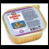 """Консервы """"Solid Natura"""" Dinner Mini 150г д-собак мелких пород ягненок"""