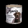 """Консервы """"Органикс"""" 750г д-собак говядина-потрошки"""