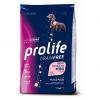 """Сухой корм """"Prolife"""" GF Sensitive Adult Mini 600г д-собак мини пород Свинина - картофель"""