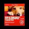 """Апи-Сан """"Празицид"""" 6таб (празиквантел) от паразитов д-собак"""