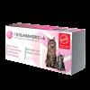 """Апи-Сан """"Гельмимакс-4"""" 2таб *120мг от паразитов д-кошек\котят"""