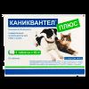 "Препарат ""Каниквантел ПЛЮС"" 1таб. антигельметик д-кошек и собак"