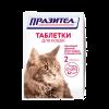 """Астрафарм Препарат """"Празител"""" 2т от всех видов гельминтов д-кошек"""