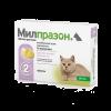 "KRKA Препарат ""Милпразон"" 2т антигельметик д-кошек"
