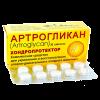 """Таблетки """"Артрогликан"""" 30шт хондропротектор"""