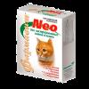"""Витамины """"Фармавит NEO"""" 60т д-кастр. котов и кошек"""