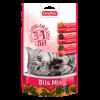 """Подушечки """"Беафар"""" CATNIP-BITS 150г (300шт) д-кошек с мальт-пастой кошачья мята"""