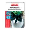 """Витамины """"Беафар"""" RENALETTEN 75т. д-кошек с почечными проблемами (10660)"""