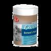 """Витамины """"8 в 1"""" 260т Excel Brewer s Yeast  д-собак\кошек пивные дрожжи"""