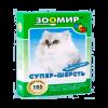 "Витамины ""Зоомир Супер-шерсть"" 35таб. д-кошек"