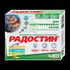"""Витамины """"Радостин"""" 90т. д-кастрированных кошек"""