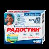 """Витамины """"Радостин"""" 90т. д-собак до 6лет"""