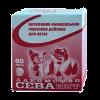 """Витамины """"Сева"""" 60таб. для котят"""