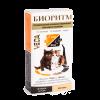"""ВЕДА Витамины """"Биоритм"""" 48т д-котят витаминно-миниральный комплекс 12вит."""