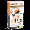 """ВЕДА Витамины """"Биоритм"""" 48т д-кошек со скусом кролика"""