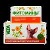"""ВЕДА """"Фитомины"""" 50г (100т) д-кошек противоаллергические"""