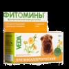 """ВЕДА """"Фитомины"""" 50г (100т) д-собак противоаллергические"""