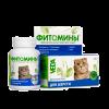 """ВЕДА Витамины """"Фитомины""""  50г (100т) д-шерсти  кошек"""