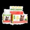 """ВЕДА """"Фитомины"""" 50г (100т) д-кошек кастрированных"""