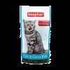 "Подушечки ""Беафар"" CAT-A-DENT BITS 35г (75шт) д-чистки зубов у кошек с хлорофиллом"