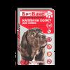 БиоВакс Капли от блох д-собак 2пип* 1,0мл (чайное дерево и далматской ромашки)