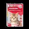 БиоВакс Ошейник для котят от блох 25см