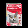 БиоВакс Ошейник от блох д-кошек (чайное дерево и далматской ромашки)