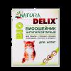 """Ошейник """"Delix Natura BIO"""" д-котят  от блох-клещей ( на основе природных компанентов)"""