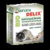 Delix Natura Bio Ошейник д-кошек от блох-клещей