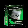 """Капли от блох """"Фипромакс""""  для котят"""
