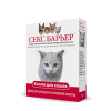 Капли Секс Барьер 2мл. д-кошек  Ж