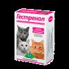 """Таблетки-контрацептив """"Гестренол Ж 10"""" д-кошек"""