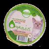 """Консервы """"Органикс"""" 125г д-котят мясное суфле с ягнёнком"""