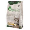 """Витамины """"Санал"""" 85т д-кошек с витаминами и минералами"""