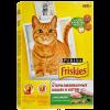 """Сухой корм """"Фрискис"""" 300г д-стер. кошек и кастр. котов  кролик и овощи"""