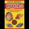 """Корм """"Аква Меню"""" 25г Радуга 2 д- усиления окраса средних и крупных рыб (гранулы)"""