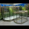 Аквариум панорамный 32л 455*285*270мм стекло (R20132)