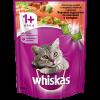 """Сухой корм """"Вискас"""" 350г д-кошек сметана-овощи- говяд.-кролик"""