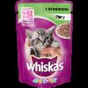 """Влажн. корм """"Вискас"""" 85г д-котят Вкусный обед рагу с ягнёнком"""