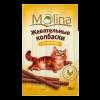 """Лакомства """"Molina"""" 9г д-кошек курица"""
